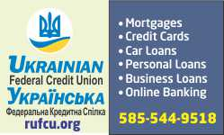 credit union ad
