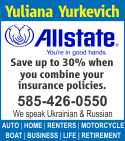 Yuliana Allstate ad